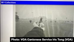 在香港引起爭議的中國異見藝術家艾未未作品《透視研究:天安門》照片,仍然在香港M+Museum 網頁展出 (美國之音/湯惠芸)
