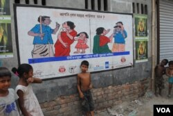 Murals, posters and banners in a slum in Dhaka display messages against gender violence. (Amy Yee for VOA News)