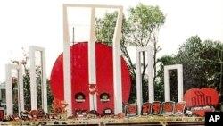 হ্যালো ওয়াশিংটন: ভাষা আন্দোলনের ৬০বছর পূর্তি, নতুন প্রজন্মের চেতনা