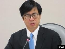 台湾民进党立委陈其迈(美国之音张永泰拍摄)