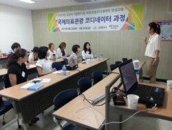 중국어 구사 탈북자들, 의료관광 코디네이터 관심