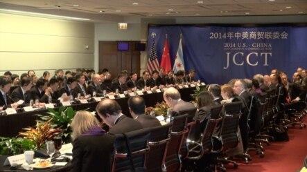 美中官员各就各位在芝加哥开始JCCT高层谈判(美国之音黎堡拍摄)