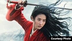 "Disney menunda pemutaran film ""Mulan"" hingga 21 Agustus mendatang (foto: Wikipedia)"