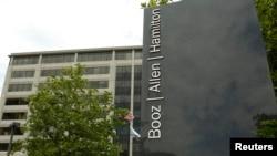 The Booz Allen Hamilton Holding Corp - фирма, где прежде работал Эдвард Сноуден