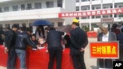 2012年3月3日乌坎村选举投票现场