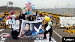شمالی کوریا کے خلاف ہونے والا احتجاجی مظاہرہ