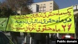یکی از تجمع های کارگری در تهران- آرشیو