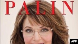 Сара Пэйлин – кандидат в президенты?