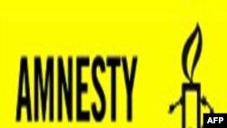 Amnesty International обвиняет службы безопасности Курдистана в беззаконии