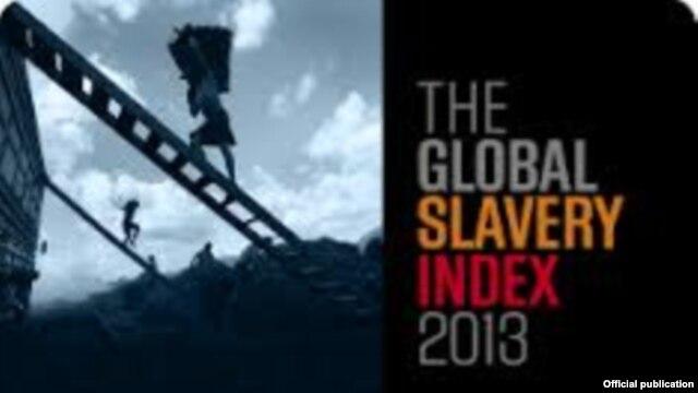 """ကမၻာေပၚမွာ ေခတ္သစ္ေက်းကြ်န္ျပဳမႈနဲ႔ပတ္သက္တဲ့ ပထမဆံုး ႏိုင္ငံတကာစစ္တမ္း """"The Global Slavery Index 2013"""""""