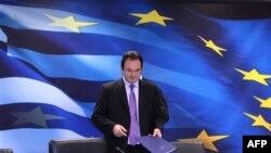 Uluslararası Para Fonu'ndan Yunanistan'a İyi Not