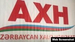 Azərbaycan Xalq Hərəkatı
