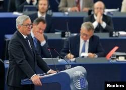 ຫົວໜ້າກຳມາທິການ ຢູໂຣບ ທ່ານ Jean Claude Juncker ກ່າວທີກອງປະຊຸມຢູໂຣບ