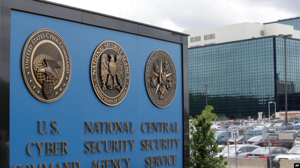 美国国家安全局将限制对美国人电邮和短信的监视