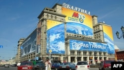 Гостиница «Москва» в период строительства