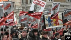 Протесты в Москве. 13 января 2013г.