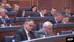 Skupština Kosova (arhivski snimak)