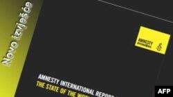 Міжнародна амністія критикує Китай та країни Північної Африки за придушення протестів