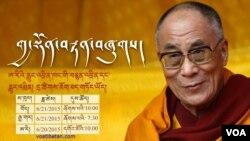 中国学者:下一世达赖喇嘛应从青海产生