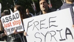 تظاهرات مخالفان بشار اسد در لندن