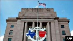 Историческое федеральное здание суда в Тексаркане