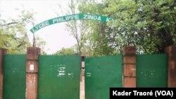 Les portes du lycée Philippe Zinda Kaboré resteront fermées durant toute l'année scolaire, à Ouagadougou, le 7 septembre 2021. (VOA/Kader Traoré)