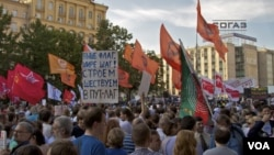 Митинг в Новопушкинском сквере, Москва