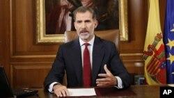 Король Іспанії Феліпе звинуватив каталонських лідерів у нелояльності