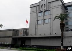 中國駐休斯頓領事館