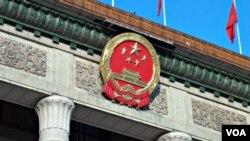 北京人民大会堂上悬挂的中国国徽(美国之音东方拍摄)