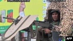 Bezbednost u Avganistanu velika briga za gradjane te zemlje