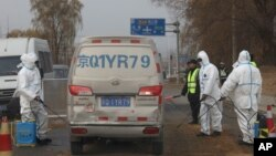 Nhân viên khử trùng tại một ổ dịch tả lợn châu Phi ở Bắc Kinh, Trung Quốc.