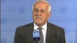 安理会计划星期三讨论巴建国申请