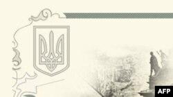 Український інституту національної пам'яті має нового голову