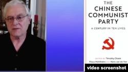 長期致力於研究中共黨史的西方學者齊慕實博士 (視頻截圖)