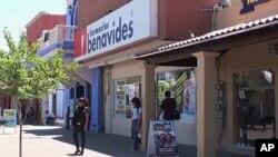 Meksikaning Nogales shahri Arizona shtati bilan chegaradosh