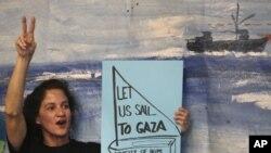 6月27号活动人士在一次新闻发布会上抗议以色列的封锁