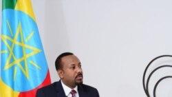 Tigré: Abiy Ahmed rencontre les envoyés spéciaux de l'Union Africaine
