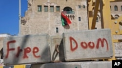 Grafitti in Martyrs' Square in Tripoli, Libya, August 29, 2011