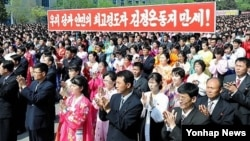 '5·1절'(노동절)을 맞아 북한 김정숙평양방직공장에서 5·1절 124돌기념 중앙보고대회가 열렸다고 조선중앙통신이 1일 보도했다.