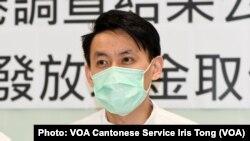"""香港民主黨主席羅健熙表示,新選舉制度之下立法會直選議席減少,香港民意可以進入制度的聲音亦大幅縮減, 他認為是民主倒退,形容是""""傷感的一日"""" (美國之音/湯惠芸)"""