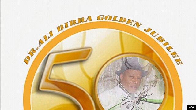 Ganna 50essoo Ulfinna Sirba Alii Birraa