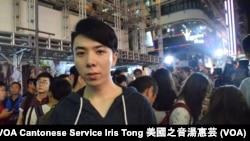 香港獨立本土派人士Simon Sin (美國之音湯惠芸)
