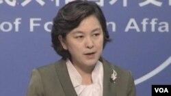 Juru bicara kementerian luar negeri China Hua Chunying (foto: dok).