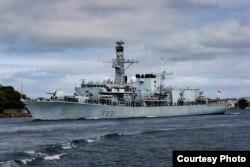 일본 외무성이 6일 북한의 불법 환적 감시 활동 보도자료에서 공개한 영국 해군 호위함 아르길호 사진.