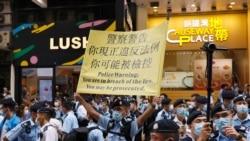 香港警方7-1動員1萬警力封鎖銅鑼灣 民主派團體堅持遊行擺街站發聲