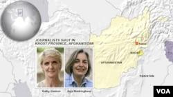 Hai nhà báo Kathy Gannong và Anja Niedringhaus bị bắn trong tỉnh Khost, Afghanistan, 4/4/14