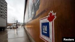 Một nhà máy lắp ráp của hãng General Motors ở tỉnh Ontario, Canada