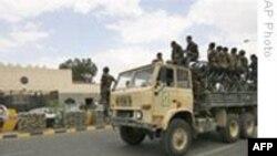 Đại sứ quán Mỹ ở Yemen mở cửa lại