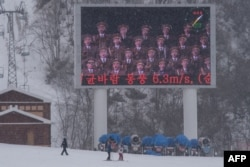 FILE - A giant screen is shown on a slope of the Masikryong Ski Resort, near North Korea's east coast port city of Wonsan, Feb. 19, 2017.